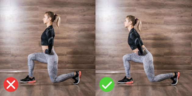 How to do lunges: tilt the body with a straight back.