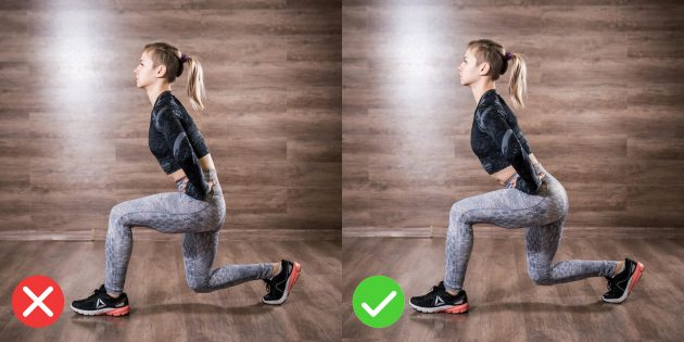 Lunge technique: do not slouch or round your lower back