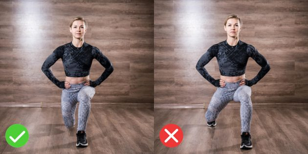 Lunge technique: do not spread your legs wide